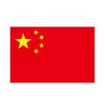 エアメール 書き方 中国